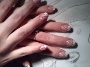 french-vernis-banche-lisere-rose